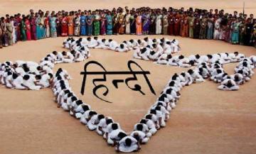 Importance of Hindi language